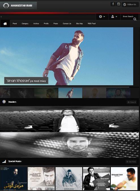 قالب سایت آهنگستان ایرانی برای سیستم رزبلاگ